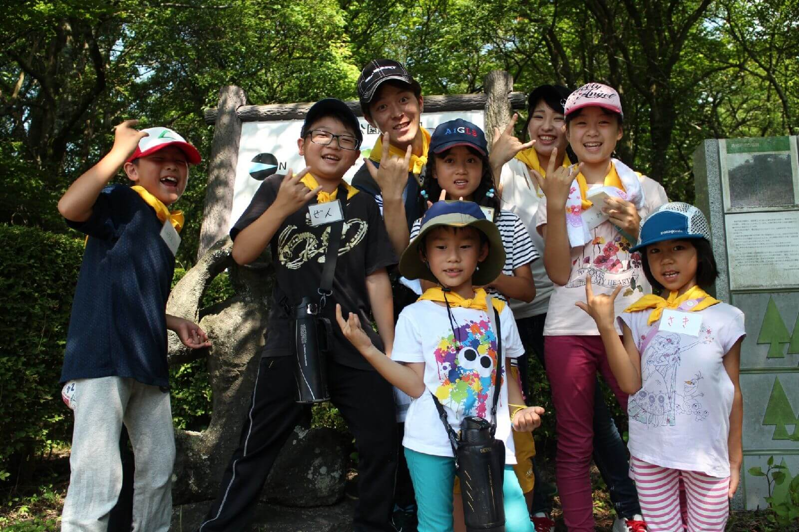 8月子ども参加者募集☆DICキャンプ DICしぜんキャンプ