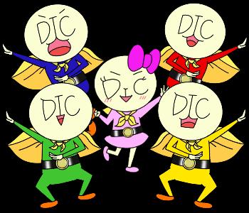 DICキャンプ子ども会員募集(^O^)