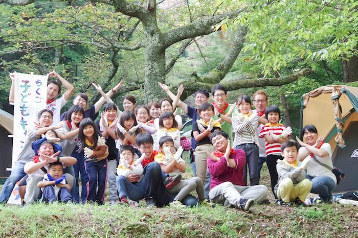 8月18日・19日、福岡久留米市田主丸で子どもキャンプを開催しました