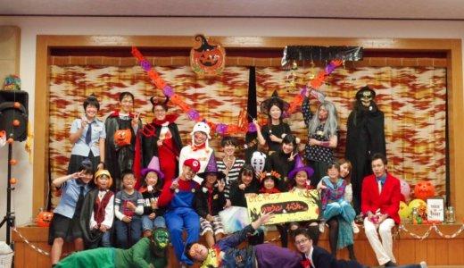 【子ども対象】DICハロウィンパーティを福岡県久留米市で開催しました