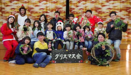 12月15日に久留米市で子どもたちとクリスマス会をしました