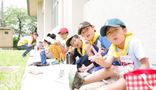 【久留米市】DICアドベンチャー子どもキャンプを開催しました