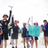 夏休みDICしぜんキャンプAを開催しました!