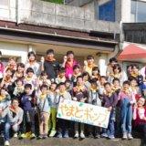 9月にやまとキャンプAを開催しました(*^O^*)